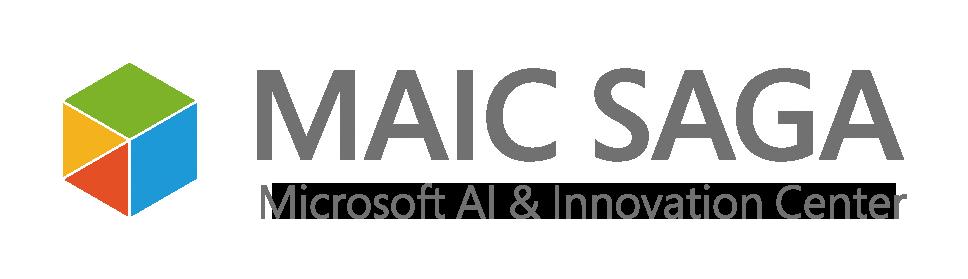 Microsoft AI & Innovation Center SAGA マイクロソフト AI & イノベーションセンター佐賀